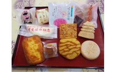 [№5856-1109]金沢製菓 特選和菓子セット