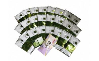 104-068 静岡の深蒸し煎茶200gを毎月便利に12ヵ月発送 5月分のみ極上新茶付き