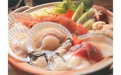 [Ka405-P011]海鮮塩麹鍋セット