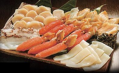 [Ka405-P013]【人気の魚介類】海鮮しゃぶしゃぶセット