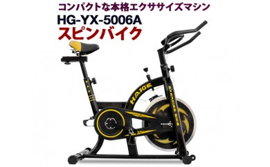 No.056 スピンバイク ブラック(hg-yx-5006a) / トレーニング 健康 筋トレ 群馬県 人気