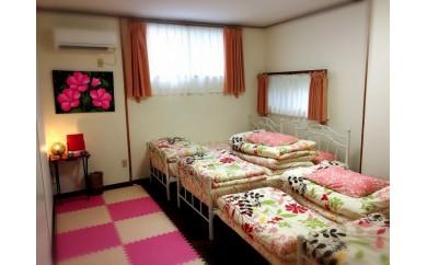 ペンションNOAハウス 貸切(最大14名まで)【 5泊ご利用券】