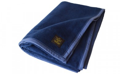 C153 クーベルチュール綿毛布 ネイビー