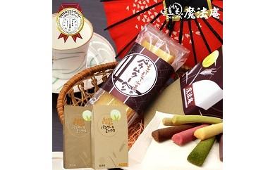 m_14 魔法庵 焼き菓子バラエティ洋菓子セット