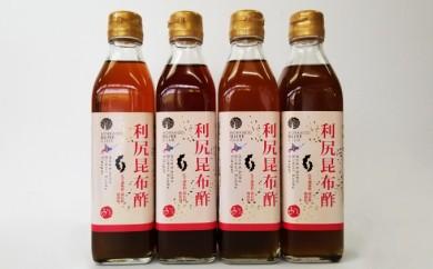 [№5888-0280]北海道 利尻昆布酢 4本セット