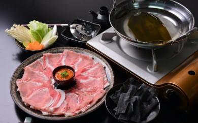 [№5888-0293]天然利尻昆布だしで食べる!『道産もち豚しゃぶしゃぶセット』1.6kg