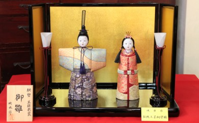 [№5789-0304]味岡映水作伝統雛人形 木目込立雛