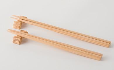 40P6401 夫婦箸&箸置セット【40P】