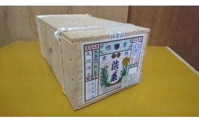 BM49 淡路島手延べ素麺 淡じ糸 赤帯(9kg木箱)【25,000pt】