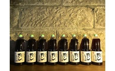 【No.237】丹念に丁寧にダシをとった鹿児島のだし醤油 1.8L×8本