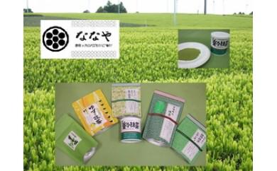 103-252 バラエティー豊かな抹茶ドリンクセットと本格抹茶塩