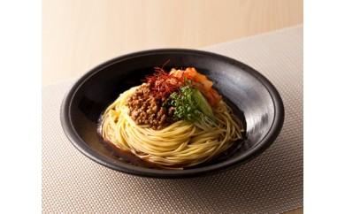 [№5707-0206]手延べ麺のまちより クセになる辛さがたまらない 手延べピリ辛中華10食入