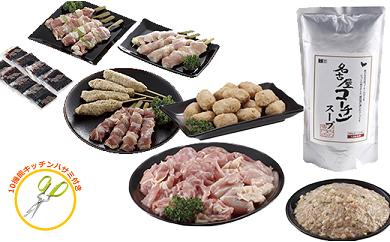 【25004】焼き鳥最高級国産ブランド鶏&ビールに合う鍋セット おまけ付