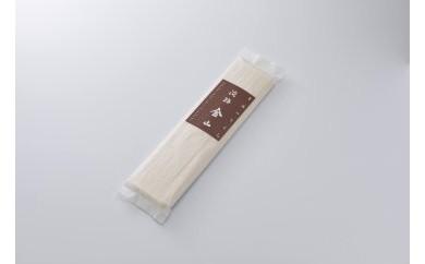 BM48 手延べうどん(細うどん) 3袋セット(200gx3袋、合計600g)【2,000pt】