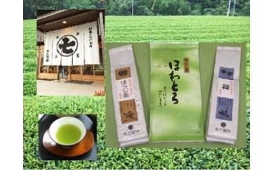 103-248 ミシュラン店のお茶含むセット