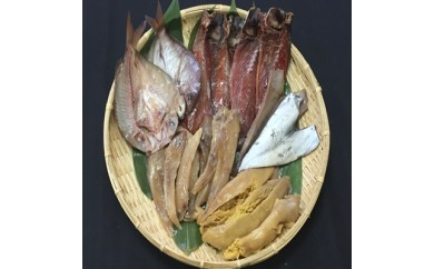 漁師が作った美味しい干物セット【1029088】