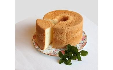 a_26 はあぶ工房 伊勢志摩サミット採用!ふわふわ手作りシフォンケーキ(カモミールミルク)