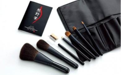 [№5809-2058]熊野化粧筆セット 筆の心 ブラシ専用ケース付き(KFi-K307)
