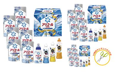 【40007】アリエールスピードプラスお得な洗剤3セット人気のおまけ付