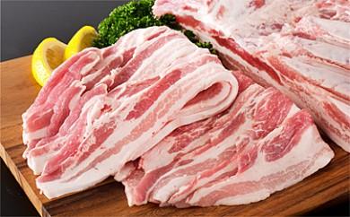 G178 やまがたの豚バラ厚切り 約2.2kg(焼き肉用)