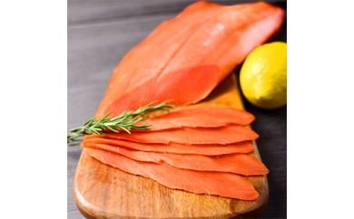 20-47 天然紅鮭無添加スモークサーモン半身(まるごと1本)