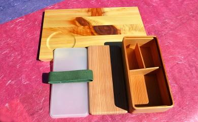 土佐の天然素材シリーズ 杉の弁当箱、モーニングトレイ節セット