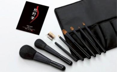 [№5809-2059]熊野化粧筆セット 筆の心 ブラシ専用ケース付き(KFi-K258)