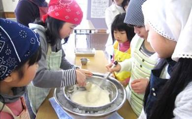 [№5884-0134]生乳を使用したアイス体験+高原BBQ+ワンドリンク付き(4名様)