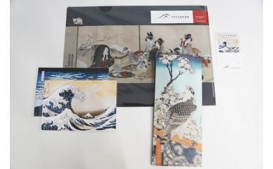 [№5630-0310]すみだ北斎美術館 年間パスポート【1枚】&オリジナル商品