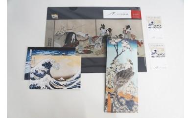 [№5630-0311]すみだ北斎美術館 年間パスポート【2枚】&オリジナル商品