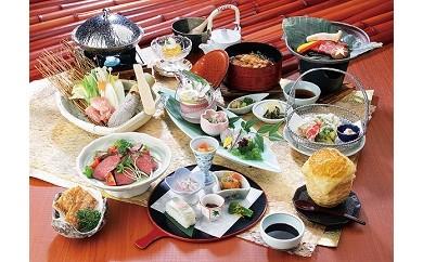129 有田の恵み☆有田地方の食材堪能☆ペア宿泊プラン