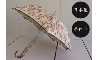 日本製長傘(婦人用)ベージュ色
