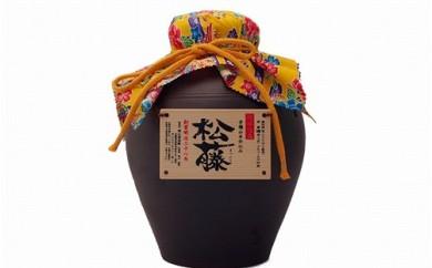 【松藤】陶器入り泡盛 3升瓷(かめ) 粗ろ過44度入り