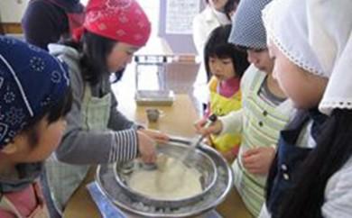 [№5884-0129]六呂師高原の時計台ファミリーアイス体験+高原野菜ランチ4名分
