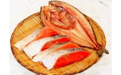 開ほっけ1枚・紅鮭切り身セット(冷凍)[426908]