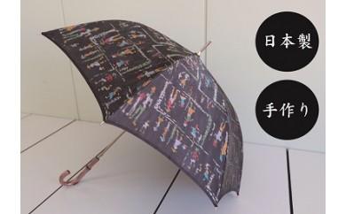 日本製長傘(婦人用)黒色