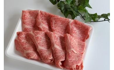 (944)~最高の贅沢~宮崎牛 リブロースと、くらしたロースのしゃぶしゃぶ 食べ比べセット