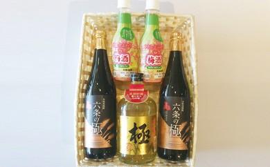 [№5753-1027]日の出ふるさとバラエティーお酒ギフトA