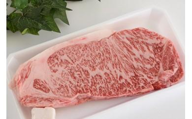 (945)宮崎牛指定店がお届け~最高の贅沢~厚切りサーロインステーキ1枚 約300g