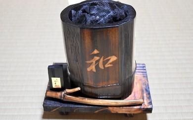 [№5906-0117]和みの竹華炭 竹筒文字入り(竹炭チップ入り)
