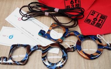 [№4631-1266]ネックレスリーディンググラス(既成老眼鏡)