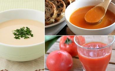 [№5746-0088]北海道・くっちゃん野菜のスープ&トマトジュースセット