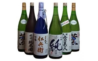[№5884-0093]清酒一乃谷 定番5種6本のみくらべ