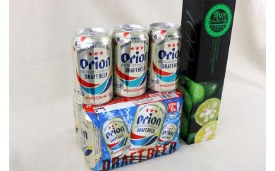 Orionドラフト&シークヮサー100%ジュースセット