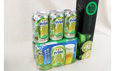 Orion麦職人&シークヮサー100%ジュースセット