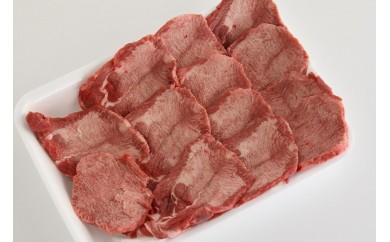 (946)~最高の贅沢~希少部位~鹿児島産黒毛和牛 牛タン400g~限定20セット