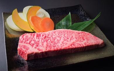 [№5906-0139]飛騨牛サーロインステーキ ディナーコース・ペアお食事券