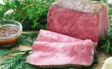 [№5990-0073]特製黒毛和牛ローストビーフ