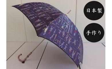 日本製長傘(婦人用)青色