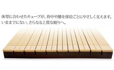 [№5748-0134]シングルオーダーベッドマット+パット+専用シーツセット